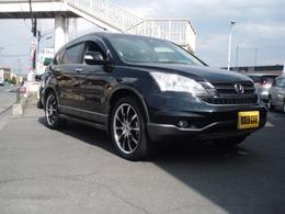 ホンダ CR-V 2.4 ZX HDDナビ アルカンターラスタイル 4WD 車検令和3年6月