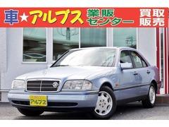 メルセデス・ベンツ Cクラス の中古車 C280 長野県塩尻市 83.0万円