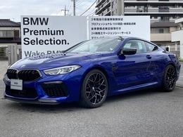 BMW M8 コンペティション 4WD 弊社試乗車 カーボンルーフ 20インチ