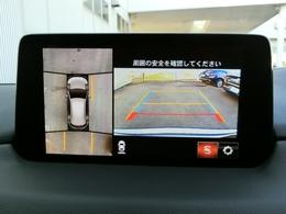 マツダコネクトナビ・DVD再生・Bluetooth・360度モニター