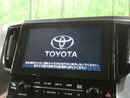トヨタ純正メーカーオプションナビJBLプレミアムサウンド搭載!!を装備!【DVDや地デジフルセグTVの視聴、CDからの音楽録音、Bluetoothなどの機能が有ります♪】