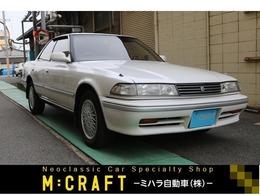 トヨタ マークII 2.5 グランデ リミテッド