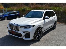 BMW X7 xドライブ35d Mスポーツ ディーゼルターボ 4WD ウェルネスPKG 22インチVスポーク