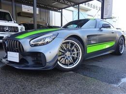 メルセデスAMG GT R PRO 20台限定 セレナイトグレーマグノ