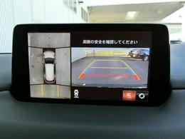 マツダコネクトナビ・地デジ・DVD再生・Bluetooth・360度モニター