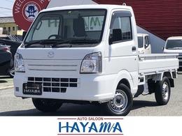 マツダ スクラムトラック 660 KC エアコン・パワステ ライトレベライザー