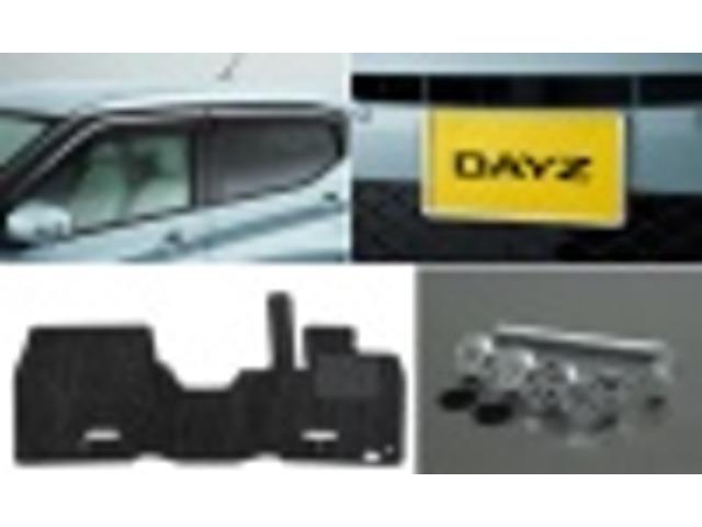 Aプラン画像:最低限に必要な装備、フロアマット ドアバイザー ナンバーリムをパッケージにした商品です。ご検討ください