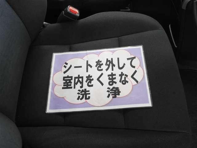 トヨタ高品質Car洗浄まるまるクリン施工 済み