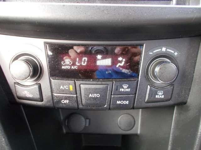 操作も簡単なAUTOエアコン!設定温度になると自動で制御してくれますので燃費も期待できそう!