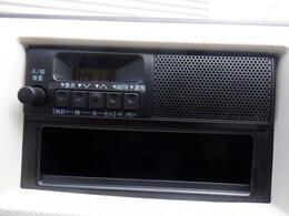ラジオがついているので、好きなチャンネルを聞きながらドライブできます♪