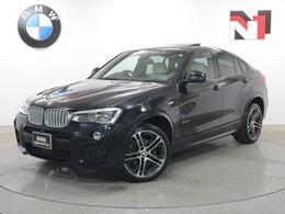 BMW X4 xドライブ28i Mスポーツ 4WD 20AW アイボリーレザー アスリートP ACC