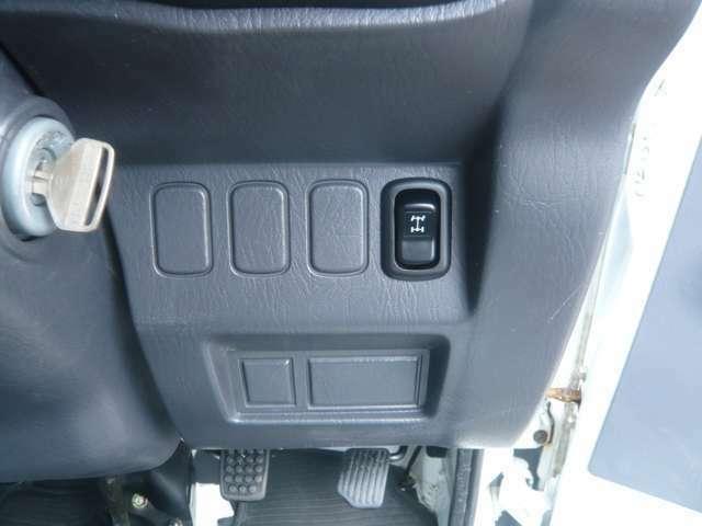 スイッチONで4WDに切替できます