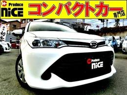 トヨタ カローラフィールダー 1.5 X ビジネスパッケージ クラリオンSDナビBluetooth・ETC・ハロゲン