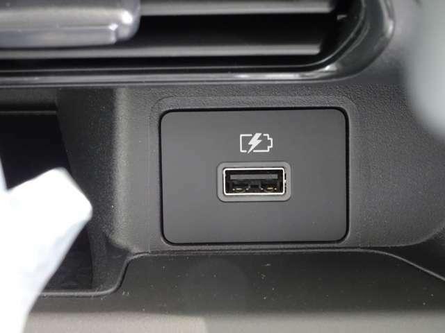 USB電源ソケット装備!