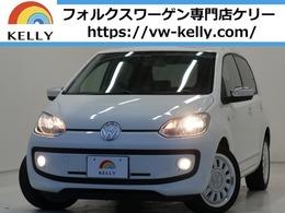 フォルクスワーゲン up! white up! 限定車/Bセンサー/スペアキー/ETC/ナビTV