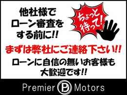 無料代車も15台ほどご用意しておりますので、突然の故障や事故の際にも安心です!! もちろん納車までのあいだも無料でお貸しできます!!
