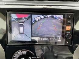 車を空から見たような映像が映る、アラウンドビューモニターで車両周辺の安全確認も一目でできます!小さなお子様や障害物も確認できるので、運転のし易さだけではなく事故防止にも役立ちます♪