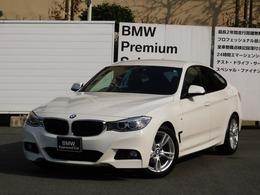 BMW 3シリーズグランツーリスモ 320i Mスポーツ 純正ナビ バックカメラ 18インチAW