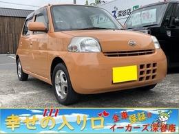 ダイハツ エッセ 660 VS メモリアルエディション 走行45500km!!!!!!!!!!!