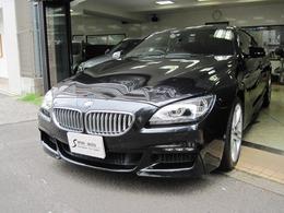 BMW 6シリーズグランクーペ 650i Mスポーツパッケージ ガラスサンルーフ・禁煙車
