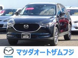 マツダ CX-5 2.2 XD プロアクティブ ディーゼルターボ レンタアップ 車両状態評価書付
