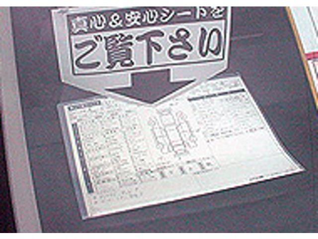 Aプラン画像:展示場に並びます。もちろんプロが検査をし作成した「真心&安心シート」を全車両に表記します。