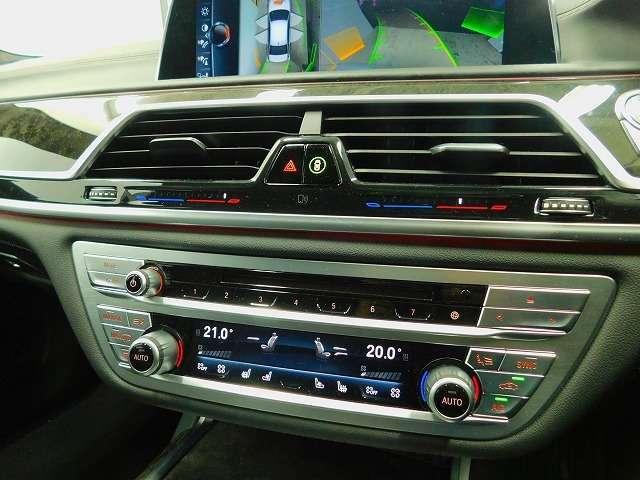 BMW専用自動車保険には、オーナー様専用無料サービス【エクストラ・ケア】が付帯致します。詳しい内容は弊社スタッフへお気軽にお問い合わせくださいませ。