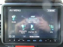 純正ギャザズ8インチメモリーナビ フルセグTVを装備しています(VXM155VFEI) サウンドマッピングシステムを搭載しています。