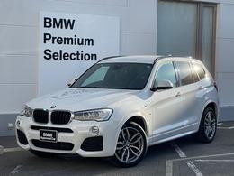 BMW X3 xドライブ20d Mスポーツ ディーゼルターボ 4WD 地デジシートヒーターOP19AWバックカメラ
