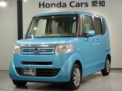ホンダ N-BOX の中古車 660 G 愛知県豊川市 79.8万円