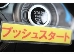 弊社オートローンは頭金0円で組めます!最長120回まで可能となっております。審査だけでも構いません、お気軽にご相談下さい。