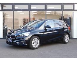 BMW 2シリーズアクティブツアラー 218d ラグジュアリー ベージュレザー電動シート LEDライト