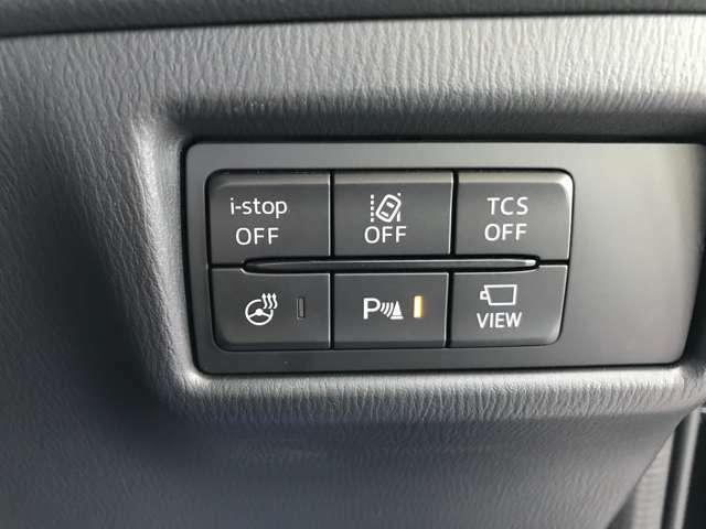 安全装備や360°ビューモニターなどを操作するためのスイッチです☆