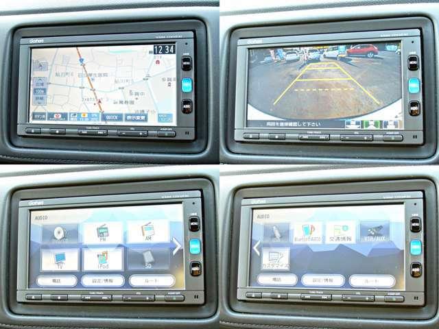 バックでの車庫入れも安心です。リアカメラが付いているバックモニター付のナビを装備しております。操作線もついており距離感も画面から確認できます。
