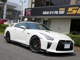 日産 GT-R 3.8 プレミアムエディション 4WD nismoスポーツリセッティング MY20