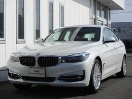 BMW 3シリーズグランツーリスモ 320d xドライブ ラグジュアリー ディーゼルターボ 4WD ヴェネトベージュレザー・正規認定中古車