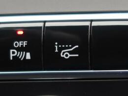 ●ヘッドアップディスプレイ:ナビゲーションなどの情報をドライバーの視界上に映し出すことで目線移動を減らし安全運転に繋がります。