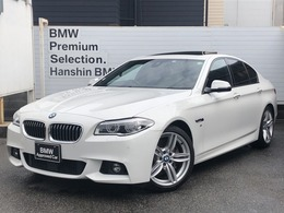 BMW 5シリーズ 535i Mスポーツ 認定保証SR黒革ACCシートヒーターLEDライト