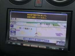 ワンセグTV・CD・Bluetoothなどが楽しめる純正メモリーナビ♪