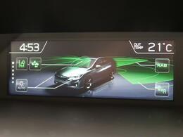 【マルチファンクションディスプイ】センターパネル上部にレイアウトされており各種燃費情報や走行状態の確認を大型カラー液晶画面に表示可能◎