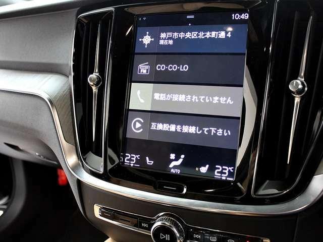 PHEV 本革シート シートヒーター 禁煙 1オーナ 認定中古車 純正ナビTV パイロットアシスト 360カメラ