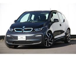 BMW i3 アトリエ レンジエクステンダー装備車 ACC シートヒーター バックカメラ