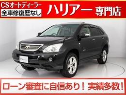 トヨタ ハリアーハイブリッド 3.3 Lパッケージ 4WD 黒本革/JBL/サンルーフ/パワーバックドア