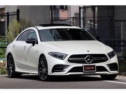 メルセデスAMG CLSクラス CLS 53 4マチックプラス 4WD ワンオーナー/保障継承/ユーザー買取車/