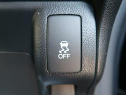 ☆横滑り防止装置☆滑りやすい路面での旋回時などさまざまな状況下で、優れた操縦性・走行安定性を発揮します。