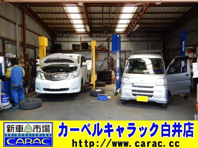 Bプラン画像:関東運輸局長認証工場、財団法人千葉県自動車整備振興会員です!国家2級整備士が常駐しおります。ご購入後のアフターメンテナンスもお任せください!