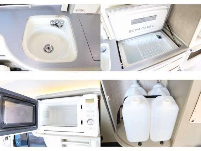 給排水シンク DC冷蔵庫 電子レンジ