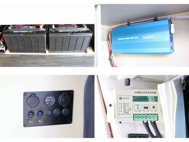 ツインサブバッテリー 走行充電 外部電源・充電 ソーラーパネル インバーター 電圧計