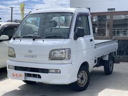 ダイハツ ハイゼットトラック 660 エアコン・パワステスペシャル 3方開 4WD 5速マニュアル 車検整備2年付