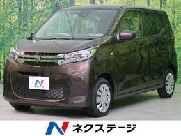 三菱 eKワゴン 660 M 届出済未使用車 e-アシスト装着車